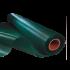 Filet brise-vent en PVC largeur 5 m au mètre linéaire